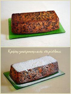 Μέχρι να το σκεφτούμε, το φτιάξαμε!   Όσο καλοκαιριάζει, τα κέικ αραιώνουν. Άλλα γλυκά πιο καλοκαιρινά ,πιο κρεμώδη κάνουν την εμφάνισή τους . Αρκετοί όμως θέλουν κάτι πιο στερεό,…