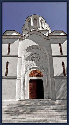St. George church in Oplenac - Serbia