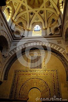 Photo made in Cordoba (Spain) inside the Grand Mosque in one of the beautiful and special domes, as well as the dome in the picture you can see a part of the wall finely worked. Cordoba is located in Andalucia near the river Guadalquivir. The main monuments are: the Alcazar of the Catholic Kings, enriched with gardens, fountains, baths and water tanks; the Great Mosque, rectangular in shape and surrounded by a high wall. The original combination of architectural and artistic typical of the…