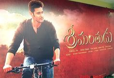 Srimanthudu Bicycle Final Winner