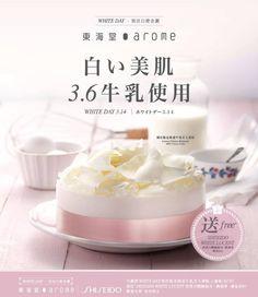 #東海堂 #Arome Food Graphic Design, Food Menu Design, Food Poster Design, Food Promotion, Pastry Design, Cake Packaging, Eating At Night, Food Advertising, Creative Desserts