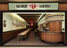 Old Street Kobiteh es un restaurante recientemente inaugurado en Hong Kong que hace referencia a los tradicionales Kopitiam (locales de café), inspirados en el paisaje urbano de la moderna Malasia.