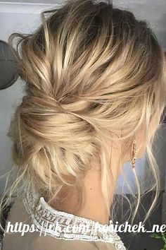 30 Incredible Hairstyles for Thin Hair Hair Casual wedding hair Wedding Hair And Makeup, Hair Makeup, Makeup Hairstyle, Eye Makeup, Chignon Hairstyle, Updo Diy, Prom Makeup, Wedding Beauty, Medium Hair Styles