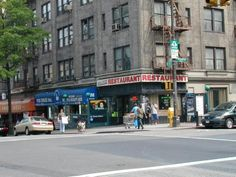 "181st and Ft. Washington, NYC. This was my neighborhood in the mid '90s. As sign says, the Hilltop had the ""best"" coffee. I had milk shakes instead."