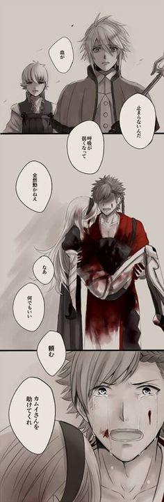 Fire Emblem: If/Fates - Death of Kamui