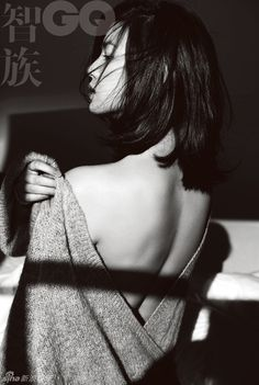 Michelle Chen poses for sexy photo shoot | China Entertainment News