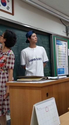 """""""'park bogum came to our school yesterday'"""" Asian Actors, Korean Actors, Dramas, K Park, Park Bogum, Moonlight Drawn By Clouds, Lab, Weightlifting Fairy Kim Bok Joo, Yoo Ah In"""