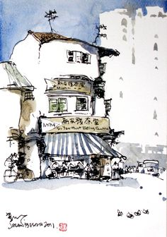 The above sketch is done using the chinese script pen, the location at the junction of Maude Road and Jalan Besar, looking opposite the co...