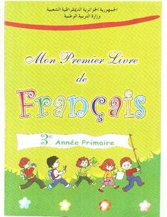 Le Nouveau Manuel de Français – 3°A.P. 2014/2015 French Worksheets, French Classroom, French Words, Teaching French, Learn French, Language, Children, Portraits, Babies