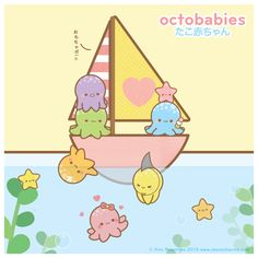 Octobabies-Boat by Oborochann.deviantart.com on @deviantART #Kawaii #Draw #Illustration