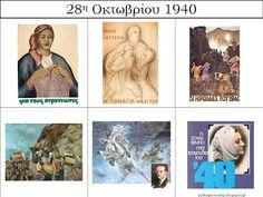 Πυθαγόρειο Νηπιαγωγείο: 28η ΟΚΤΩΒΡΙΟΥ 1940 - ΜΠΙΝΓΚΟ ΠΑΡΑΤΗΡΗΤΙΚΟΤΗΤΑΣ 28th October, Emo, Peace, Baseball Cards, Cover, Books, Libros, Book, Emo Style