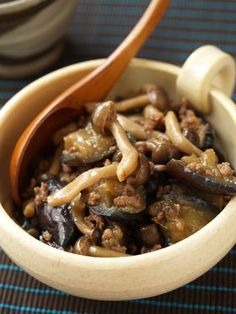 Juicy Tender Simmered Eggplant and Shimeji Mushroom Recipe