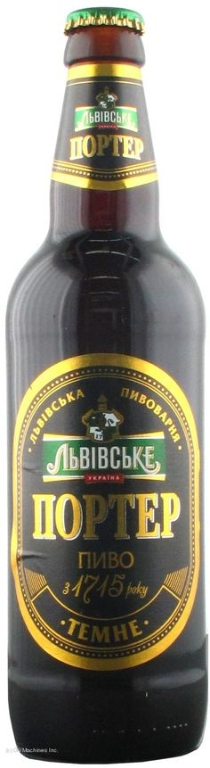 Портер Львівске