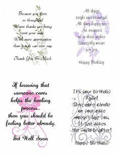 These are samples of how I do some of my inside verses.  On this sheet I have stamped,in black, my images.  Then they are scanned.  I use Print Shop as my graphic program, so these instructions are for that.  But the same can probably be done using Paint Shop Pro.  Once I have the black images sized to fit into the smaller cards, I change the color and tint it down.  Then I type my verse over the top of the image.