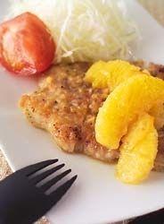 食欲がなくてこってりしたものが食べづらいときは柑橘系のソースがオススメ。ロース肉でもさっぱりしていい感じ。