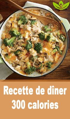 It's a tedious task to tabulate every morsel you put in your mouth, but there's a simpler and much more flexible strategy: Start a file of skinny recipes. Use this collection of low-calorie dinners as a starting point. No Calorie Foods, Low Calorie Recipes, Healthy Dinner Recipes, Diet Recipes, Cooking Recipes, Healthy Recipes Low Calorie, Cooking Games, Foods Low In Calories, Filling Low Calorie Meals