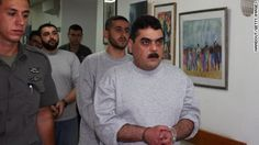 Hezbollah vows revenge after death of Samir Kuntar - CNN.com