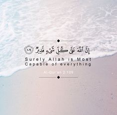 Al-Baqarah 2 : 109 Beautiful Quran Quotes, Quran Quotes Love, Quran Quotes Inspirational, Hadith Quotes, Muslim Quotes, Islamic Quotes, Hindi Quotes, Islam Religion, Islam Beliefs
