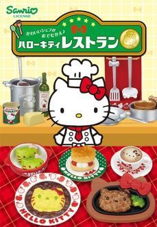 Re-Ment Hello Kitty Restaurant Miniature Collection