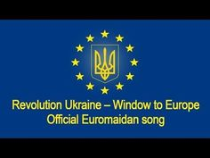 Only Ukrayina would have a themesong to the revolution :p Ukrainian Art, Sound Of Music, Countries, Revolution, Musicians, Memories, Songs, History, Videos