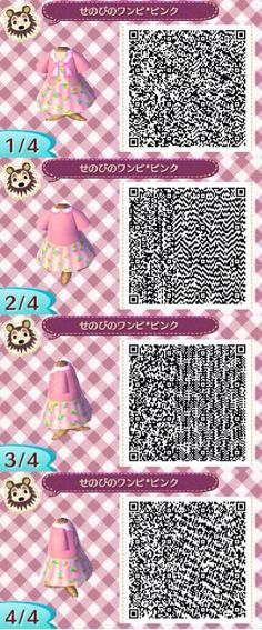 Spring Pink Sweater Dress - Animal Crossing New Leaf QR Code