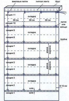 otvetkak.ru