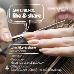 Διαγωνισμός με δώρο ένα χτένισμα, ένα κούρεμα, μία θεραπεία Botox μαλλιών, δύο θεραπείες σώματος. - http://www.saveandwin.gr/diagonismoi-sw/diagonismos-me-doro-ena-xtenisma-ena-kourema-mia-therapeia-botox-mallion/