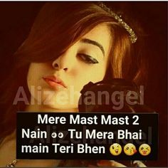 Hahaha sirf tumhen chhor k,, jaana Crazy Girl Quotes, Girly Quotes, All Quotes, Jokes Quotes, True Quotes, Best Quotes, Funny Quotes, Attitude Quotes For Girls, Girl Attitude