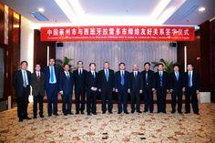 Una delegación de la ciudad china de Laizhou recalará el domingo en Laredo