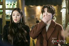 The Beauty Inside Ahn Jae Hyun, Seo Hyun Jin, Korean Drama Movies, Korean Actors, Korean Idols, Korean Dramas, Korean Style, Kang Sora, Cinderella And Four Knights