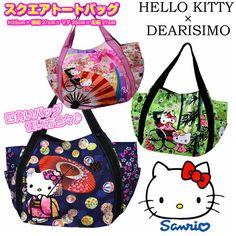 3a1fa0a8bcc5 329 Best Hello Kitty - Sanrio - Morning Glory images