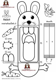 carterie pergamano et tableaua x - Page 5 Kids Crafts, Summer Crafts, Preschool Crafts, Projects For Kids, Diy For Kids, Arts And Crafts, 5 Kids, Children, Paper Puppets