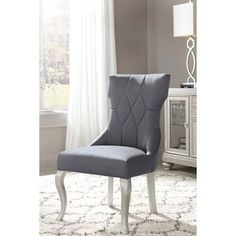 Shop for Signature Design by Ashley Coralayne Gray Dining Upholstered Side Chair (Set of 2). Get free shipping at Overstock.com - Your Online Furniture Outlet Store! Get 5�0in rewards with Club O!