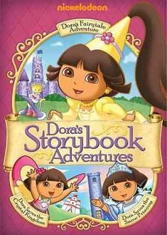DORA THE EXPLORER:DORA'S STORYBOOK AD