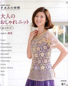 Erwachsenen Osharehäkeln und stricken tragen Vol 3 von pomadour24, ¥1855