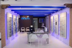 opticas multiopticas en Almagro-ciudad real