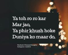 najanai Kay karay aye zindagi!!!  samjadai ❤ Love Quotes In Hindi, Quotes And Notes, Cute Quotes, Sad Quotes, Qoutes, Broken Words, Broken Heart Quotes, Thoughts And Feelings, Good Thoughts