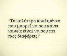 Greek Words, Greek Quotes, Ears, Female, Red, Greek Sayings, Ear