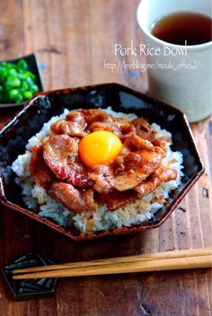 Home Recipes, Asian Recipes, Great Recipes, Snack Recipes, Ethnic Recipes, Cute Food, Good Food, Japanese Menu, Feta