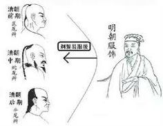 Chinese male hairstyles from the Qing dynasty. 清代髮型