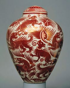 De Morgan vase with cover, 1888–98. Manufacturer: Sand's End Pottery (British).