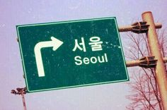 seoul, korea, and south korea image Aesthetic Korea, City Aesthetic, Seoul Korea, Busan, South Korea Photography, Korea Wallpaper, Living In Korea, South Korea Travel, Korean Words