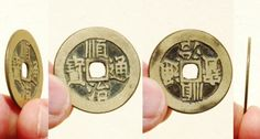 A very rare double obverse-sided casting error 'Shun Zhi Tong Bao' (顺治通寶) one cash coin from the reign of Emperor Shunzhi (reigned 1644-661 AD). In the 1650s he faced a resurgence of Ming loyalist resistance, but by 1661 had defeated the Qing's last enemies. The reverse side of the coin (right) appears exactly as it looks on the obverse side (left).   27mm in size; 5 grams in weight.
