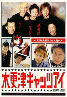 【楽天レンタル】木更津キャッツアイ 第5巻-DVD