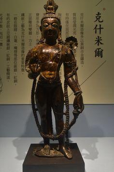 浙江博物馆!