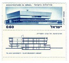 Tel Aviv University - Elias Sourasky Library postage stamp. Israel