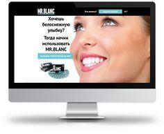 Готовый сайт для продажи отбеливающих полосок для зубов. После покупки Вам останется запустить трафик на сайт и получить заявки.