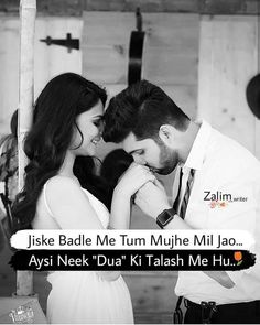 Awesome Quotes 4 Yours Love Smile Quotes, First Love Quotes, Love Quotes Poetry, Couples Quotes Love, Love Husband Quotes, Love Quotes Funny, Couple Quotes, Shyari Quotes, Couple Art