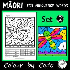 Māori High Frequency Words - Colour by Code – Set 2 Spelling Words, Sight Words, School Resources, Classroom Resources, Teaching Kids, Kids Learning, High Frequency Words, Activity Sheets, Coloring For Kids