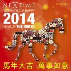 Chinese New Years card for NeXtime Chinese New Year Card, Year Of The Horse, Magazine Design, Fun Stuff, Branding, Happy, Cards, Fun Things, Brand Management